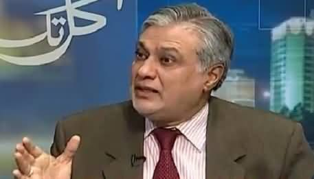 Kal Tak (Ishaq Dar Excluisve Talk)  – 30th July 2015