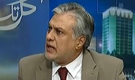 Kal Tak (Ishaq Dar Exclusive Interview with Javed Chaudhry) – 13th November 2014