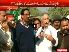 Kal Tak (Javed Chaudhary Special Program From Peshawar on NATO Supply Blockade) - 26th November 2013