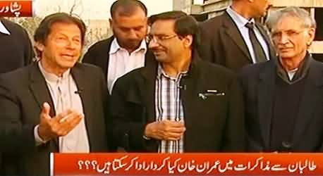 Kal Tak (Javed Chaudhary Special Program with Imran Khan & PTI Leadership in KPK) – 27th January 2014