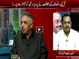 Kal Tak (Kal Karachi Mein NA-246 Ka Maarka Hoga) - 22nd April 2015