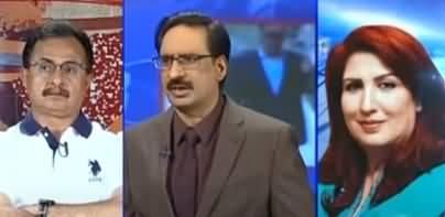 Kal Tak (Karachi Ke Masyl Ke Hal Ki Talash) - 20th August 2020