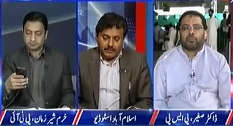 Kal Tak (Karachi Mein Siasi Dangal) - 22nd March 2017