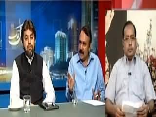 Kal Tak (Karachi Operation May Be Politicized) – 13th July 2015