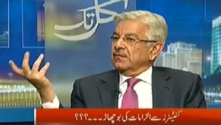 Kal Tak (Khawaja Asif Exclsuive Interview With Javed Chaudhry) – 1st October 2014