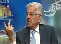 Kal Tak (Khawaja Asif Exclusive Interview) – 1st February 2016
