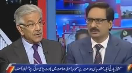 Kal Tak (Khawaja Asif Exclusive Interview) – 24th August 2016