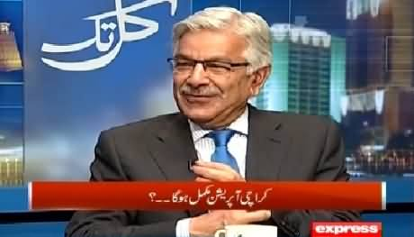 Kal Tak (Khawaja Asif Exclusive Interview) – 25th March 2015