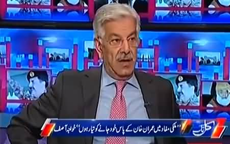 Kal Tak (Khawaja Asif Exclusive Interview) - 26th October 2016