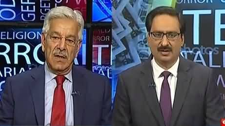 Kal Tak (Khawaja Asif Exclusive Interview) - 3rd April 2017