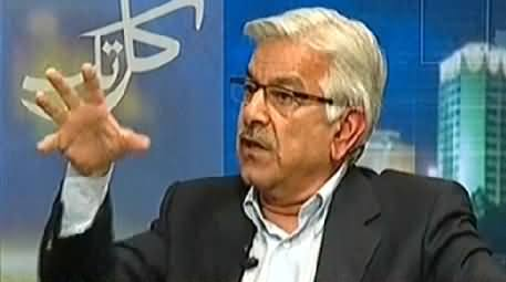 Kal Tak (Khawaja Asif Exclusive Talk With Javed Chaudhry) – 9th December 2014