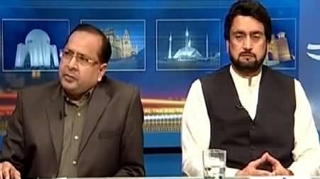 Kal Tak (Khawaja Asif Ne PTI Par Ghussa Nikaal Dya) – 6th April 2015