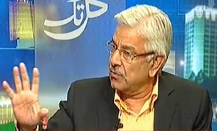 Kal Tak (Khawaja Asif Special Interview With Javed Chaudhry) – 11th August 2014