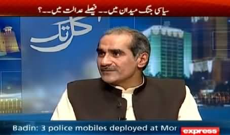 Kal Tak (Khawaja Saad Rifique Exclusive Interview) – 6th May 2015