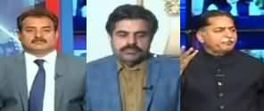 Kal Tak (Kia Nawaz Sharif Wapis Aayein Ge?) - 25th February 2020