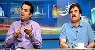 Kal Tak (Kiya KPK Elections Mein PTI Ne Dhandli Ki?) – 1st June 2015