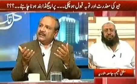 Kal Tak (Kya Geo Ki Tauba Qabool Ho Gai?) – 19th May 2014