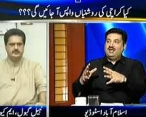 Kal Tak (Kya Karachi Ki Roshniyan Wapas Ajayengi?) - 3rd September 2013