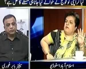 Kal Tak (Kya Karachi Ko Fauj Ke Hawalay Karna hi Masley Ka Hal Hai?) - 27th August 2013