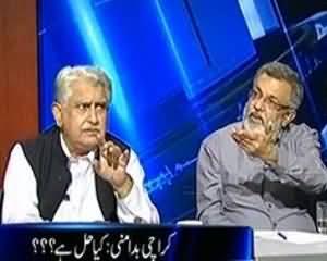 Kal Tak (Kya Karachi Mei Aman Qayam Kiya Ja Sakay Ga?) - 28th August 2013