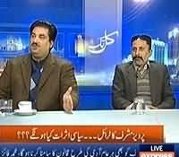 Kal Tak (Kya Musharraf Ke Liye NRO-3 Honey Ja Raha Hai?) - 7th January 2014