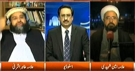 Kal Tak (Leaders Should Be United Against Terrorism) – 18th February 2015