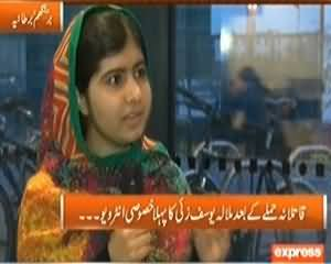 Kal Tak (Malala Yousuf Zai Interview with Javed Chaudhry) – 13th March 2014