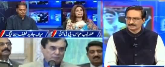 Kal Tak (Maryam Nawaz Ki General Faiz Hameed Per Tanqeed) - 6th October 2021