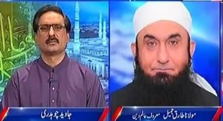 Kal Tak (Maulana Tariq Jameel) - 12th December 2016