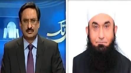 Kal Tak (Maulana Tariq Jameel Exclusive Interview on Ramzan) – 18th June 2015