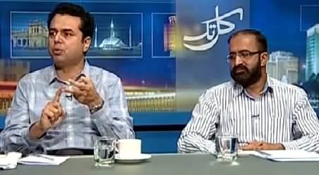 Kal Tak (Model Town JIT Report: PMLN Leadership Cleared) – 21st May 2015