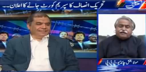Kal Tak (Motorway Ya Maidan e Jang) – 31st October 2016