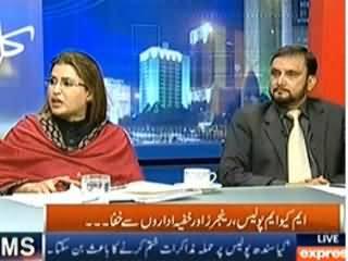 Kal Tak (MQM has Reservations on Karachi Operation) - 13th February 2014