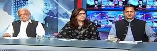 Kal Tak (Mulki Halaat Aur Siasi Dao Paich) – 4th October 2016