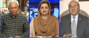 Kal Tak (Musharraf Ko Saza e Maut) - 17th December 2019