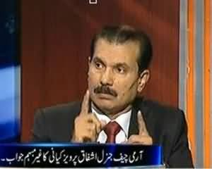 Kal Tak (Muzakarat Ya Jung.. Ab Kya Hoga?) - 16th September 2013