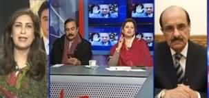 Kal Tak (NAB Ordinance, Nawaz Sharif Health) - 15th January 2020