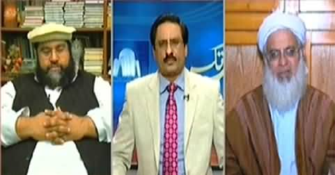 Kal Tak (Nation Cannot Afford Any Differences Now) - 18th December 2014