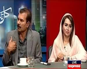 Kal Tak (Nawaz Sharif Aur Zardari Ka Muk Muka Hai - Imran) – 20th May 2015