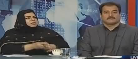 Kal Tak (Nawaz Sharif Aur Zardari ka Mustaqbil) - 17th December 2018