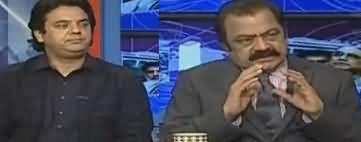 Kal Tak (Nawaz Sharif In Jail, Zardari Under Trial) - 25th December 2018