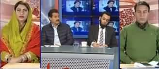 Kal Tak (Nawaz Sharif's Health, MQM Reservations) - 14th January 2020