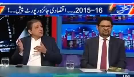 Kal Tak (New Taxes on Public in Budget) – 2nd June 2016