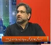 Kal Tak (Old Tax System of Pakistan, Islahat Mumkin Hain?) - 26th December 2013