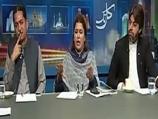 Kal Tak (One More JIT on Kasur Video Scandal) – 11th August 2015