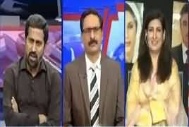 Kal Tak (Opposition Ka Sadarti Umeedwar Kaun?) - 28th August 2018