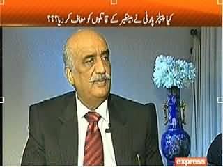 Kal Tak (Opposition Leader Khursheed Shah Interview) – 26th March 2014