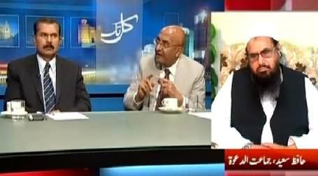 Kal Tak (Opposition Parties Demand Resignation From PTI Govt) – 11th June 2015