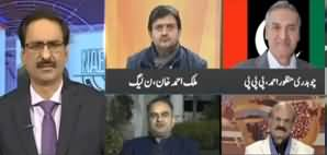 Kal Tak (Opposition's Reservations on NAB Ordinance) - 30th December 2019