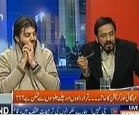 Kal Tak (Our Problems and Their Solution) - 24th December 2013